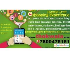 lucknow first online smartest kirana store